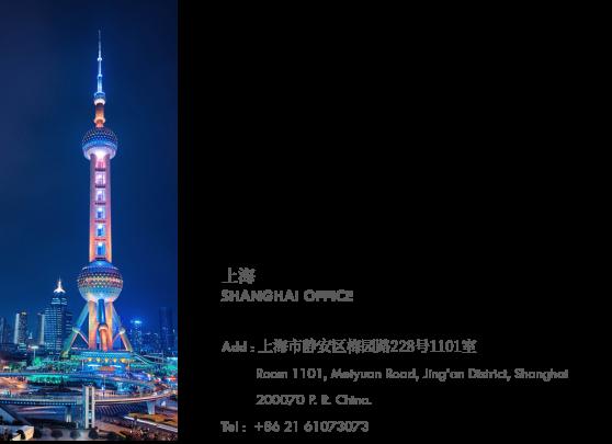 联系我们-上海